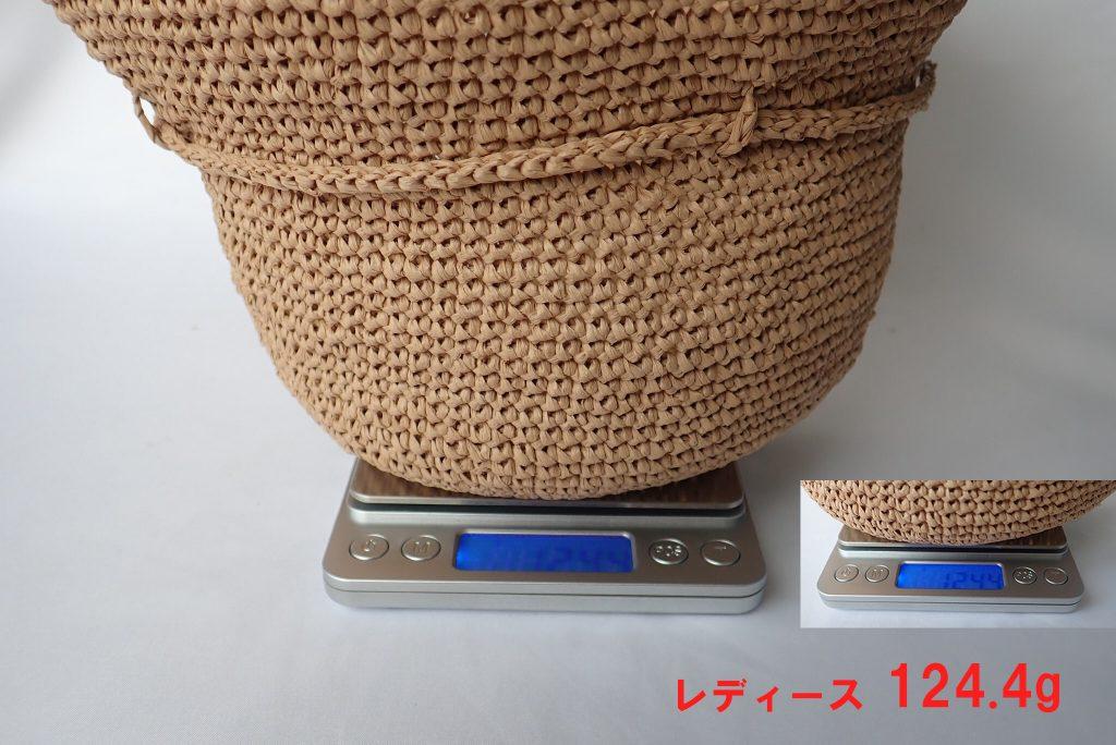005 1024x684 - 綿のように軽い!究極の手芸糸コットンラフィアで編んだ帽子!