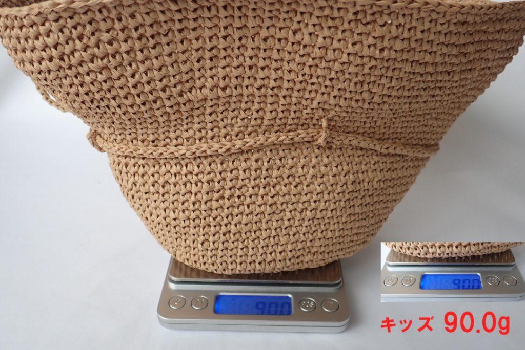 UNADJUSTEDNONRAW thumb 87b5 1024x684 - 綿のように軽い!究極の手芸糸コットンラフィアで編んだ帽子!