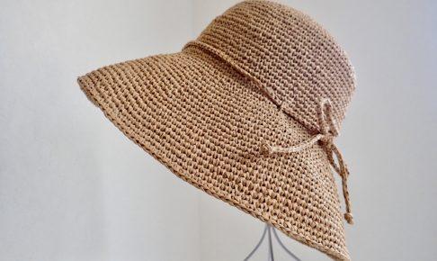 htLXKiRwRAe8XAKqyVknhA thumb 87ea 486x290 - 綿のように軽い!究極の手芸糸コットンラフィアで編んだ帽子!